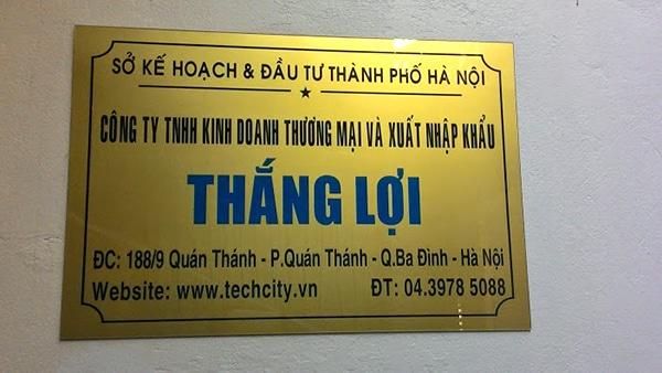 bien_cong_ty